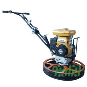ماله پروانه ای-ماله موتوری-ماله برقی