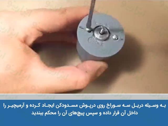 قدم اول ساخت علفتراش دستی